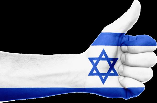 4הורינו, העסקת עובד זר בישראל